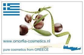 Omorfia Cosmetics