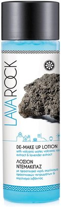 Make-Up Remover Lava Rock – Aromaeasti